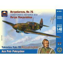 ARK MODELS 48011 YAKOVLEV YAK-7B RUSSIAN FIGHTER. ACE PETR POKRYSHEV 1/48