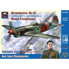 Yakovlev Yak-9t 1/48