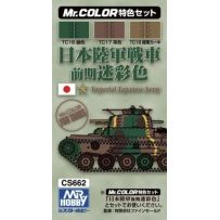 GUNZE CS662 SET 3 COLORS JAPANESE TANK EARLY VERSION