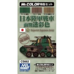 GUNZE CS662 SET 3 COLORS JAPANESE TANK EARLY VERSION