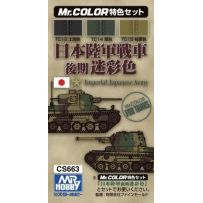 GUNZE CS663 SET 3 COLORS JAPANESE ARMY TANK LATE VERSION