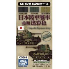 GUNZE CS663 SET 3 COLORS JAPANESE ARMY TANK LATE VERSION