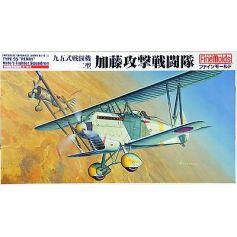 Ija Type95 Ki 10 11 Perry Kato's 1/48