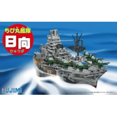 Chibi Maru Numero 14 Hyuga
