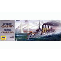 Croiseur Varyag 1/350