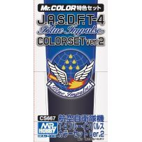GUNZE CS667 SET 3 COLORS BLUE IMPULSE SET VERSION 2