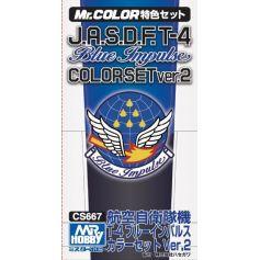 GUNZE CS667 SET 3 COLORS BLUE IMPULSE SET VERSION 2