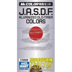 J.A.S.D.F. Aluminized Old-Timer Semi-Brillant