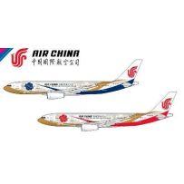 Air China A 330-200 1/400