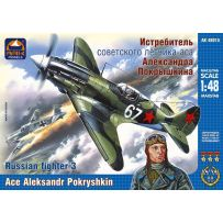 ARK MODELS 48015 MIKOYAN-GUREVICH MIG-3 RUSSIAN FIGHTER. ACE ALEKSANDR POKRYSHKIN 1/48