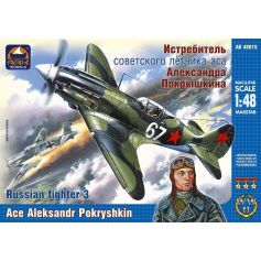 Mikoyan-Gurevich Mig-3 1/48