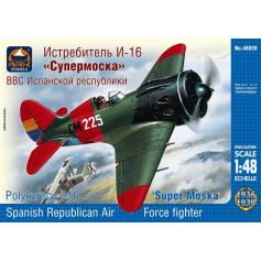 Polikarpov I-16 Type 10 Super Mosca the Spanish Republican Air Force fighter 1/48