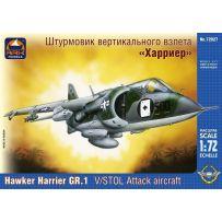 ARK MODELS 72027 HAWKER SIDDELEY HARRIER GR.1 BRITISH V/STOL ATTACK AIRCRAFT 1/72