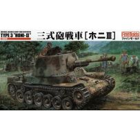 Ija Tank Destroyer Type3 Honi-3 1/35