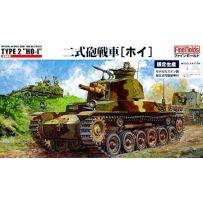 Ija Type2 Ho-I 1/35
