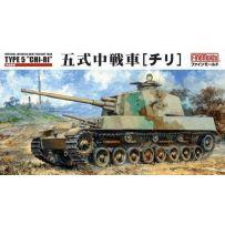 Ija Type5 Chi-Ri 1/35