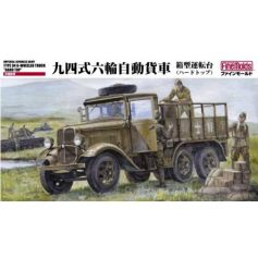 Ija Type94 6 Wheeled Track Hard Top 1/35