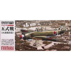 Ija Kawasaki Type5 Tony Bubble Canopy 1/72