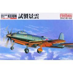 Ijn Kugisho R2y1 L Recconnaisance Plane Keiun 1/72
