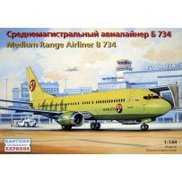 Boeing 737-400 S7 Airlines 1/144