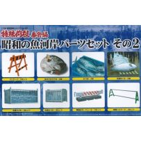 AOSHIMA 04926 SPECIAL CARGO WORK SHOWA ERA FISH MARKET PARTS SET 1:32