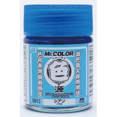 Primary Color Pigments (10 ml) Cyan