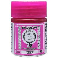 GUNZE CR2 MR. COLOR PRIMARY PIGMENTS 18ML MAGENTA