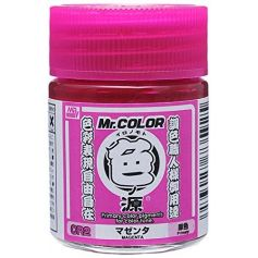 Primary Color Pigments (10 ml) Magenta