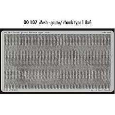 Mesh Gauze/ Rhomb Type 1 8x8