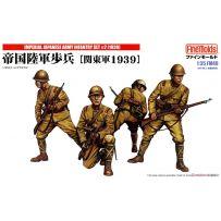 FINE MOLDS FM43 TANK JGSDF TYPE 61 MBT 1/35