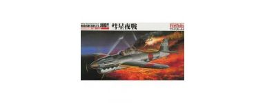 Fine Molds Aviation